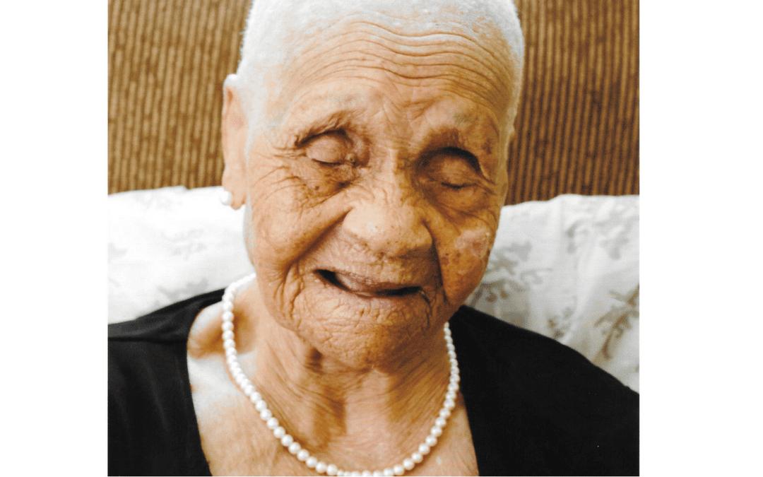 Gwendolyn Ione Forde